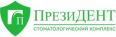 Фото клиники ПрезиДЕНТ в Южное Бутово