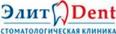 Фото клиники Стоматология Элит Dent